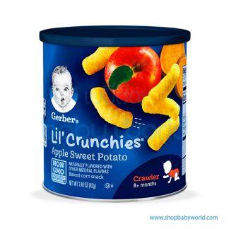 Gerber Can Crunchies Apple Sweet Potato 42g 8Months+ (6)