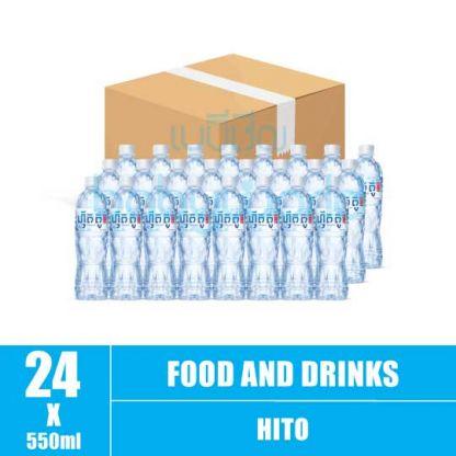 Hito Water 550ml(24)CTN