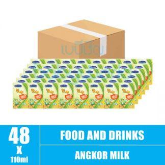 Angkor Milk Soy milk (1x4) 125ml(48)CTN