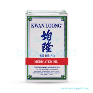 Tiger balm Kwan Loong oil 3cc- Bottle (144)