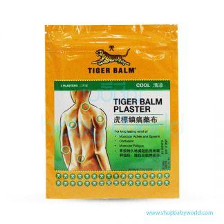 Tiger Balm Plaster (Sachet/10cmx14cm) (144)