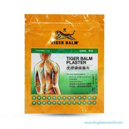 Tiger Balm Plaster (Sachet/7cmx10cm) (144)