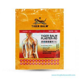 Tiger Balm Plaster-RD (Sachet/7cmx10cm) (144)