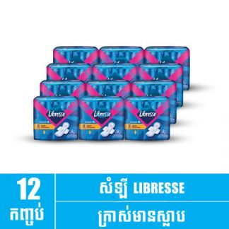 Libresse Maxi W 8's (1pack x 12)(96)