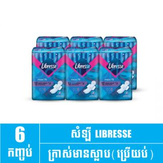 Libresse Maxi Night Wing 12's (1pack x 6)(48)