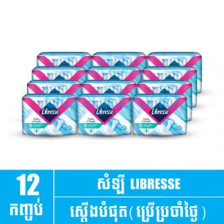 Libresse Liners Slim 16's (1pack x 12)(48)