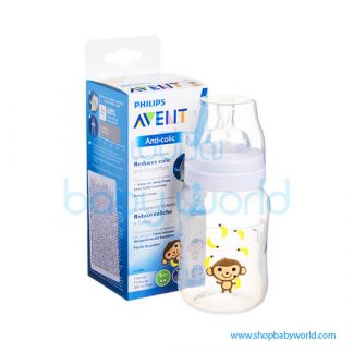 Philips AVENT: Classic+ PP 260ml/9oz 1 Bottle Monkey , SCF574/11(12)