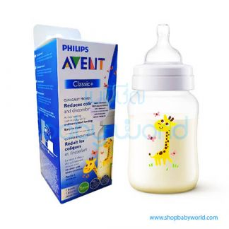 Philips AVENT: Classic+ PP 260ml/9oz 1 Bottle Giraffe , SCF574/12(12)