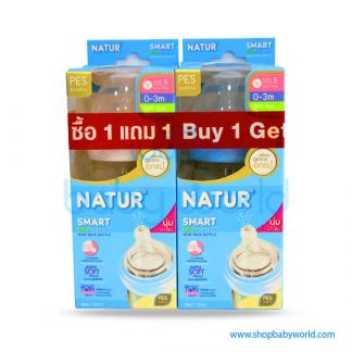 Natur Smart Biomimic PES WideWN 4oz (1+1) 80271 (6)