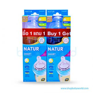 Natur Smart Biomimic PES WideWN 8oz (1+1) 80272 (6)