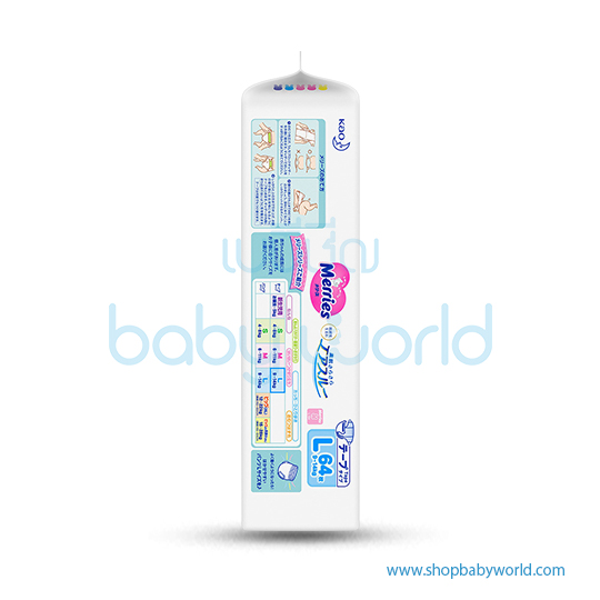 Merries Premium Tape L64 (2)
