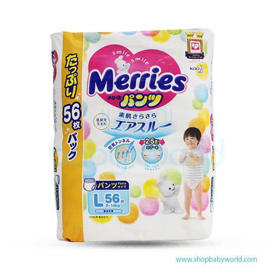 Merries Premium Pants L56 (2)