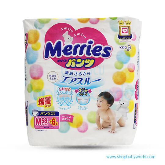 Merries Premium Pants M64 (2)