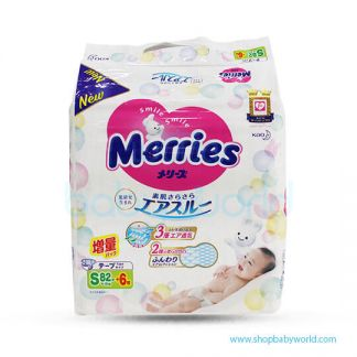 Merries Premium Tape S88 (2)