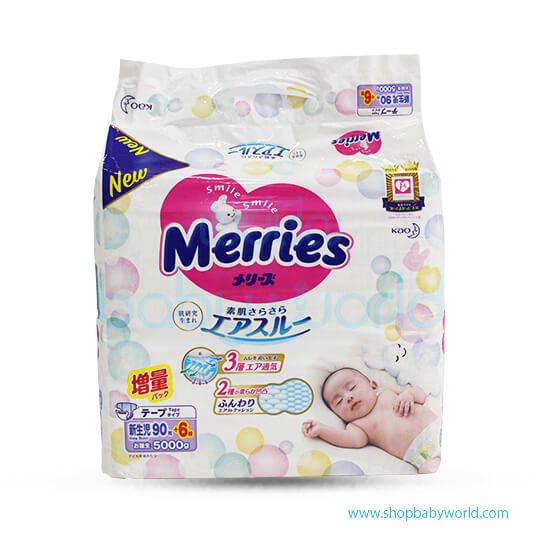 Merries Premium Tape NB96 (2)