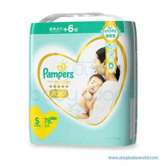 Pampers Premium Pants S78 (3)