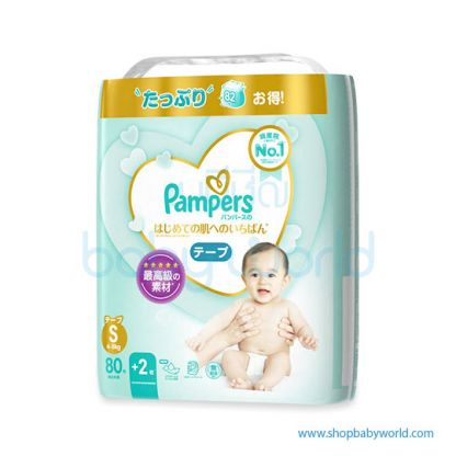 Pampers Premium Tape S80 (3)
