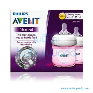 Avent Btl Nat Blue 125pk SCF031/27 (6)