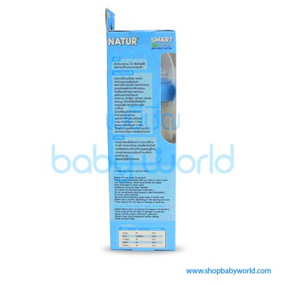 Natur Smart Biomimic PP Anti-Colic 8oz 80150 (6)