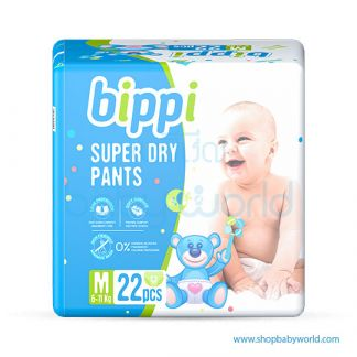 BIPPI Super Dry Pants M-22 (12)