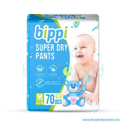 BIPPI Super Dry Pants M-70 (4)
