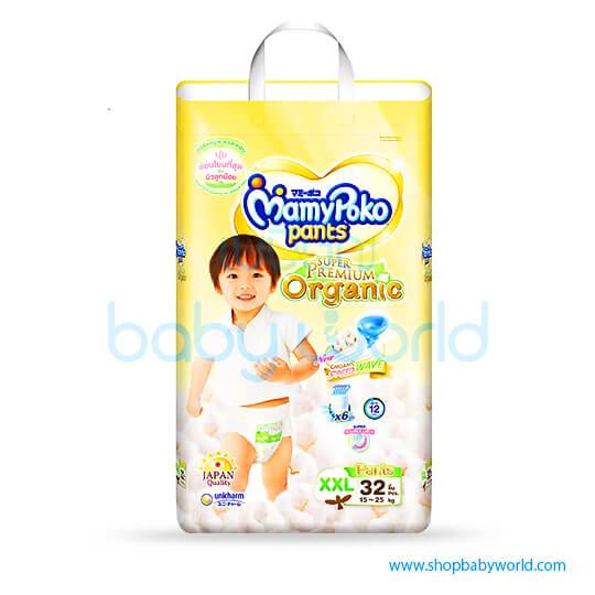 MamyPoko Organic Pant XXL32's (3)