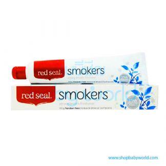 RedSeal Smoker 100g (48)