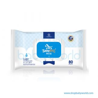 Bangbyki Baby Wipes 80's (24)