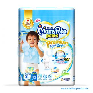 Mamypoko Pants (B) XL42(4)