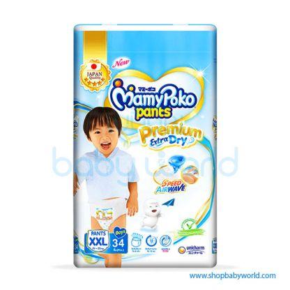 Mamypoko Pants (B) XXL34 (4)
