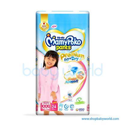 Mamypoko Pants (G) XXXL24 (4)