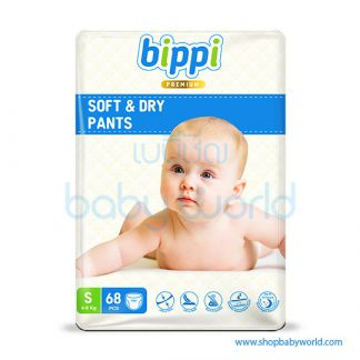 BIPPI Premium Soft & Dry Pants S-68 (4)