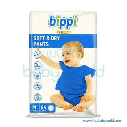 BIPPI Premium Soft & Dry Pants M-64 (4)
