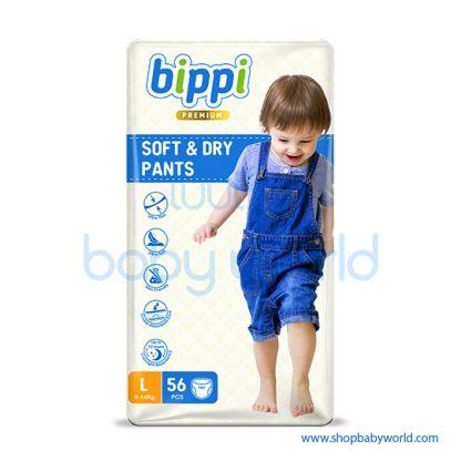 BIPPI Premium Soft & Dry Pants L-56 (4)