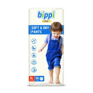 BIPPI Premium Soft & Dry Pants XL-50 (4)