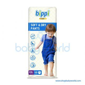 BIPPI Premium Soft & Dry Pants XXL-46 (4)