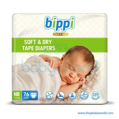 BIPPI Premium Soft & Dry Tape NB-76 (4)