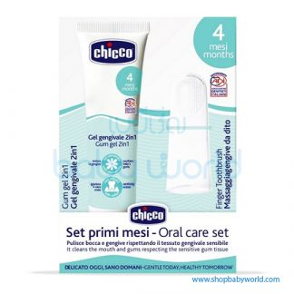 Chicco Finger Toothbrush And Gum Gel 02525000000 (6)