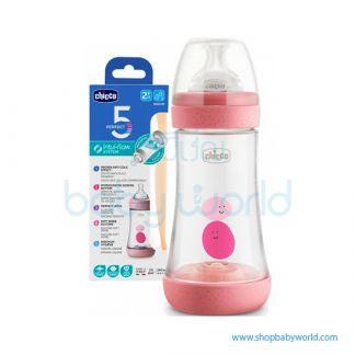 Chicco Perfect 5 Bottle 240Ml-Girl 020223100040 (6)