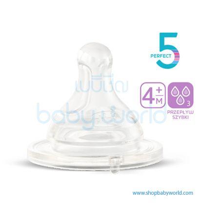 Chicco Teats Perfect 5 4M+ Fast Sil 2 Pcs (6)