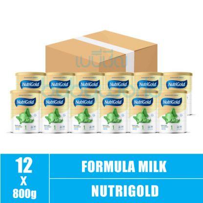 NutriGold SmartGro 2xDHA(1) 0-6M 800g (12)