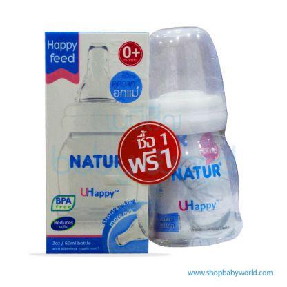 Natur UHappy Standa2oz (1+1) 80198(6)