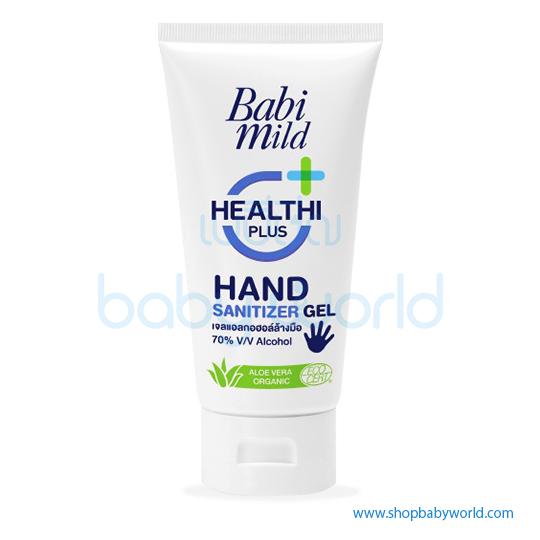 Babi Mild Natural Hand Sanitizer Gel 50Ml (12)