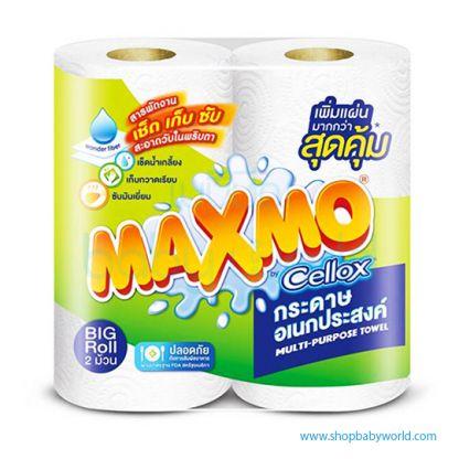 Cellox Maxmo Kitchen Towel (18)