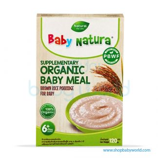 Baby Natura Brown Rice 120g (6)