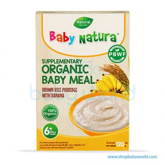 Baby Natura Brown Rice With Banana 120g (6)