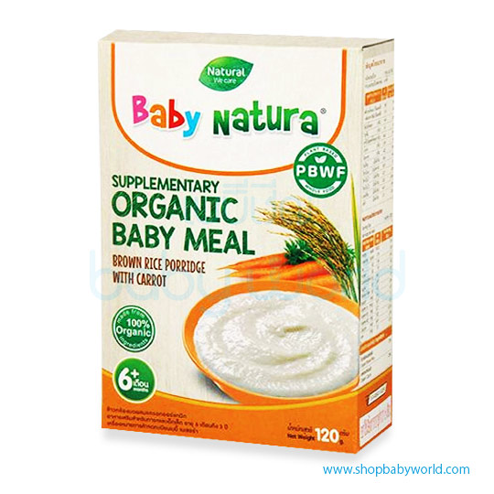 Baby Natura Brown Rice With Carrot 120g (6)