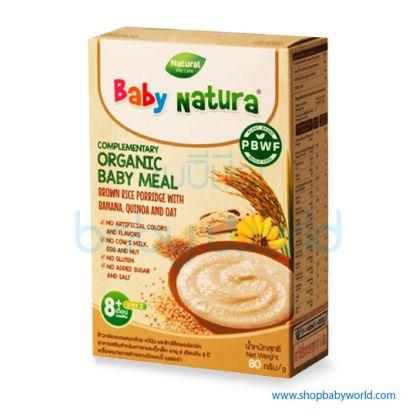 Baby Natura Brown Rice With Banana Quinoa And Oat 80g (5)
