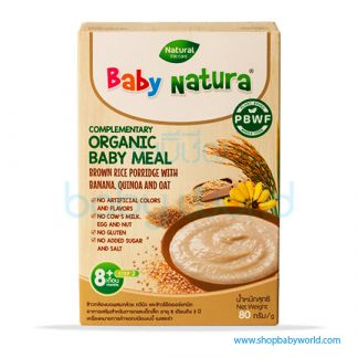 Baby Natura Brown Rice With Banana Quinoa And Oat 80g (5)