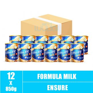 Ensure Gold Coffee Flaver 850g (12)CTN